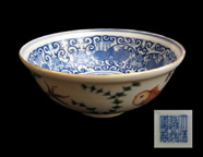 Porcelain Bowl <b>(SOLD)</b>